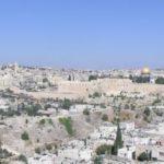 Jerusalem – Studium Biblicum Franciscanum - Israel